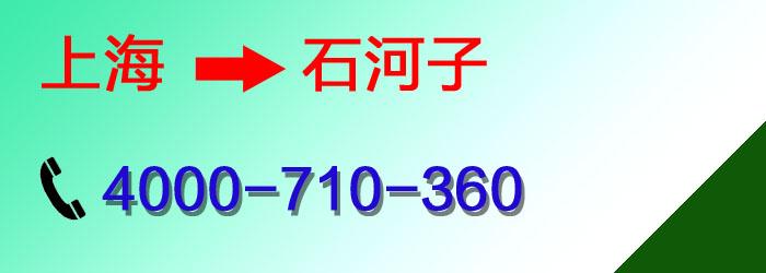 雷竞技Newbee赞助商安全稳定到石河子雷竞技下载网址