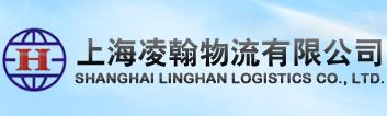 上海凌翰威廉希尔手机有限公司